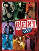 Image_rent_1